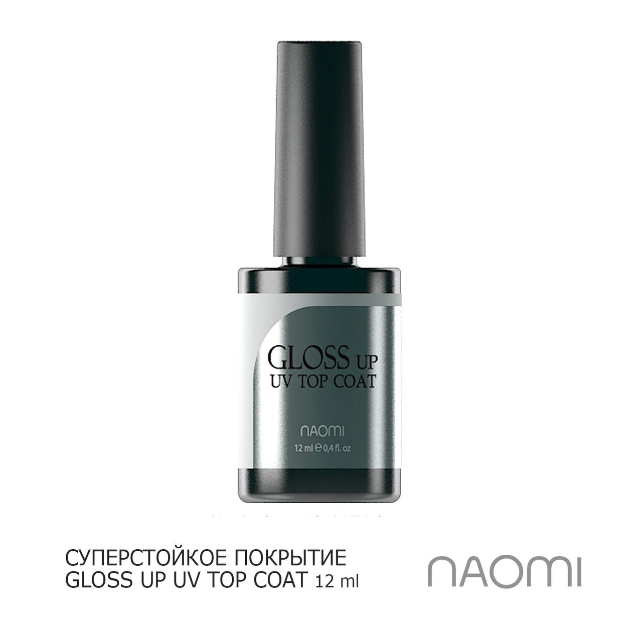 Топ для гель-лака глянцевый Naomi Gloss Up UV Top Coat, 6 мл