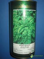 Семена шпината Матадор 500г
