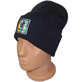 Молодежная двойная шапка с голограммой Tik Tok, темно-синяя