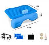 Надувной матрас в машину с насосом EasyWay (Синий) - универсальный автомобильный надувной матрас, фото 3
