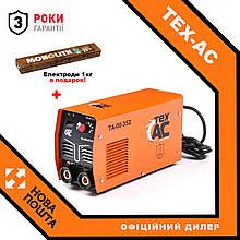 Зварювальний апарат Tex.AC ТА-00-352 + В подарунок електроди!