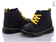 Детская обувь оптом. Детская демисезонная обувь 2021 бренда Солнце - Kimbo-o для девочек (рр. с 21 по 25)