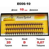 Ресницы Nesura Eyelash 20D, 10 мм, изгиб D, 0,07, 60 пучков Несура ресницы, війки, вії
