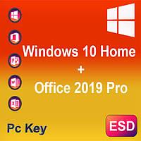 Windows 10 Home( Домашня) + Office Pro Plus 2019 ключі активації