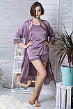 Комплект шовковий піжама з халатом 110 см К1081п, фото 3