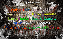 Поступление: Carlson Labs, Doctor's BEST,  Healthy Origins, Jarrow Formulas,  Natrol, NeoCell, Nordic Naturals,  NOW, Powerful Progress Puritan's Pride, Rainbow Light, Solgar.