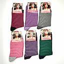 Шкарпетки жіночі «Дукат» бавовняні з стрейчевой ниткою розмір 36-40 носки, фото 5