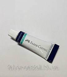 Краска масляная Faber-Castell Creative Studio, цвет ультрамарин, металлический туб 12 мл
