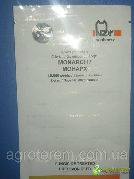 Сельдерей Монарх MONARCH 10000с