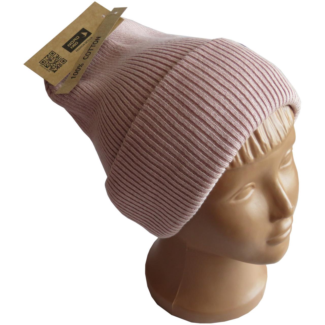 Подвійна молодіжна шапка Nord Neo рожевого кольору, бавовна