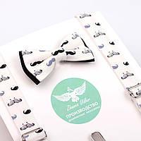 """Оригинальный детский набор: галстук-бабочка + подтяжки """"Усы""""."""
