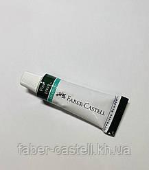Краска масляная Faber-Castell Creative Studio, цвет хвойный зеленый, металлический туб 12 мл