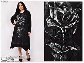 Ошатне жіноча сукня Туреччина великого розміру 56,58,60
