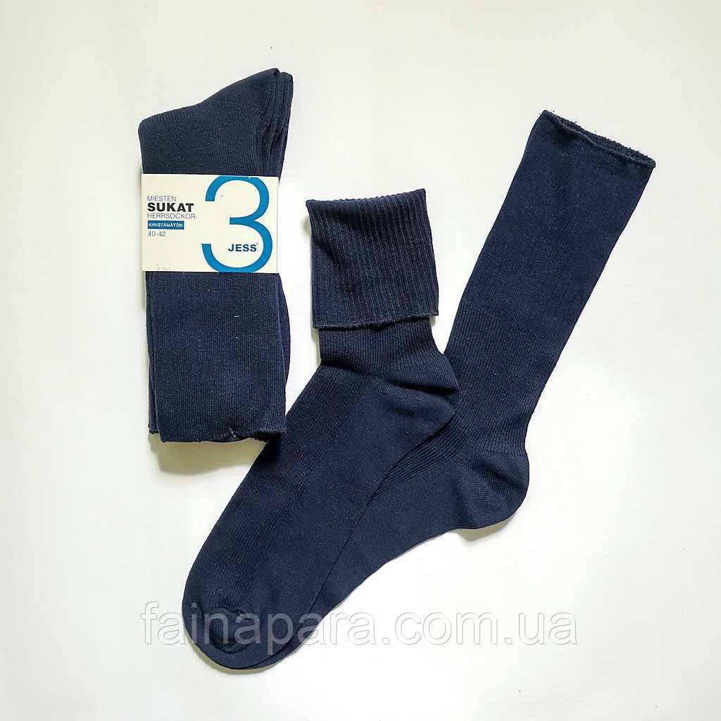 Высокие мужские носки без резинки синие. Комплект из 3 пар
