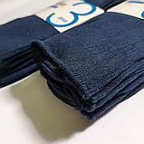 Высокие мужские носки без резинки синие. Комплект из 3 пар, фото 3