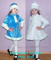 Новогодний костюм для девочки Снегурочка платье меховой 5-8 лет