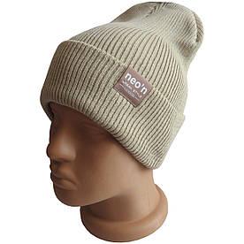 Двойная хлопковая молодежная шапка Nord Neo бежевая