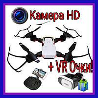 Радиоуправляемый квадрокоптер с камерой WiFi складной летающий дрон Lurker GD885HW Drone Черный (Black)