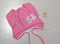 Трикотажная шапка с ушками зайчик для девочек Размер 42-44 см Возраст 3-7 месяцев, фото 5