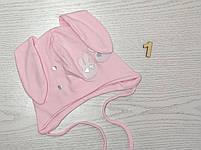 Трикотажная шапка с ушками зайчик для девочек Размер 42-44 см Возраст 3-7 месяцев, фото 4