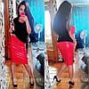 Стильная юбка с эко-кожа,в расцветках
