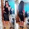 Стильная юбка с эко-кожа,в расцветках, фото 2