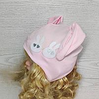 Трикотажная шапка с ушками зайчик для девочек Размер 42-44 см Возраст 3-7 месяцев, фото 3