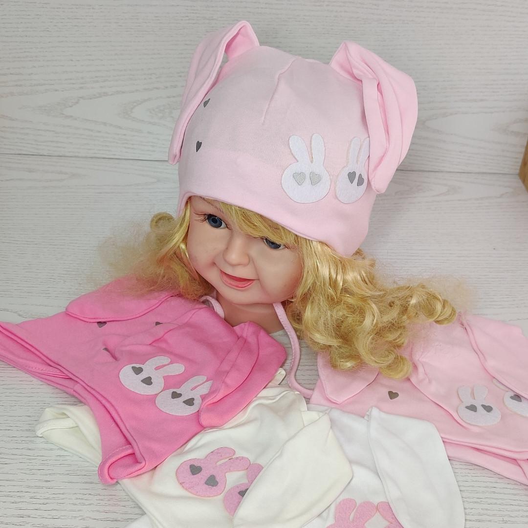 Трикотажная шапка с ушками зайчик для девочек Размер 42-44 см Возраст 3-7 месяцев