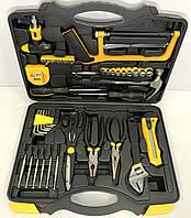 """Набор инструментов для дома """"Помощник"""" (44 единицы)."""