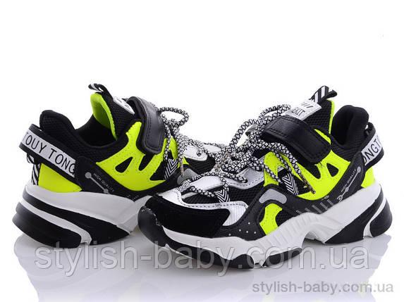 Детская спортивная обувь оптом. Детские кроссовки 2021 бренда Солнце - Kimbo-o для девочек (рр. с 32 по 37), фото 2