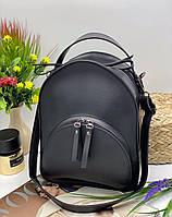Женский рюкзак R027 черный  Покупайте модный женский рюкзак по доступной цене ✓ Большой выбор моделей, фото 1