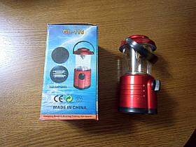 Кемпинговая LED лампа фонарь GL-116 походной фонарик