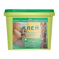 Клей для пробки, бамбука, натуральных покрытий, тяжёлых обоев Lacrysil, 1 кг