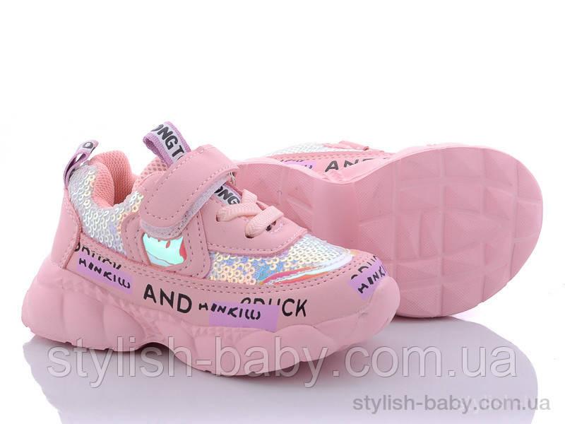 Детская спортивная обувь оптом. Детские кроссовки 2021 бренда Солнце - Kimbo-o для девочек (рр. с 21 по 26)