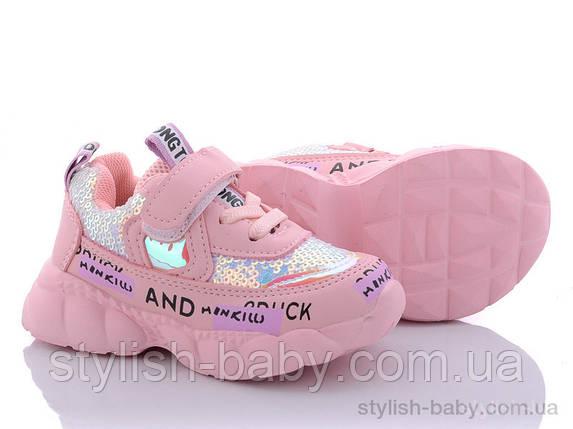 Детская спортивная обувь оптом. Детские кроссовки 2021 бренда Солнце - Kimbo-o для девочек (рр. с 21 по 26), фото 2