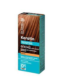 Флюид для волос Восстановление структуры 50 мл Dr.Sante Keratin