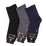 Медичні чоловічі бавовняні шкарпетки без гумки Pier Lone, фото 2