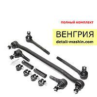 Трапеция рулевая ВАЗ 2101 2102 2103 2104 2105 2106 2107 (тяги и наконечники) Rider