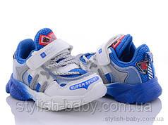Детская спортивная обувь оптом. Детские кроссовки 2021 бренда Солнце - Kimbo-o для мальчиков (рр. с 21 по 26)