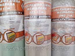 Супердифузионная мембрана плотность 125 г/м2 1.5х50м (75м2)