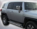 Пороги боковые (подножки-площадка) Toyota FJ Cruiser 2006-2013 (Ø42), фото 2
