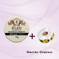 Набор для наращивания ногтей Milano с Формой для ногтей в рулоне