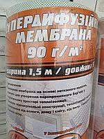Супердифузионная мембрана потность 90 г/м2 1.5х50м (75м2), фото 2