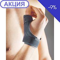 Бандаж на лучезапястный сустав для большого пальца руки  611 правый (Aurafix), фото 1