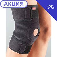 Бандаж на колено неопреновый Aurafix 3101, фото 1