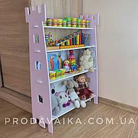 Детская полка! Полка для кукол маленькой принцессы! Полка для игрушек ЗАМОК