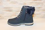 Черевики жіночі сині зимові на шнурівці С111, фото 2