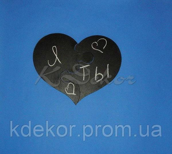 Грифельное сердце пазл