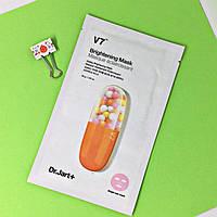 Тканевая маска Dr.Jart+ V7 Brightening Mask