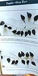 Набор для творчества Бисерное дерево «Инь-Янь» (ТН-01-01), фото 7